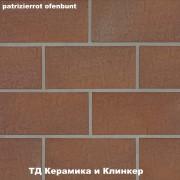 Плитка для гаража и дорожек Stroeher 316 patrizierrot ofenbunt