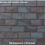 Плитка для гаража и дорожек Stroeher 336 metallic schwarz