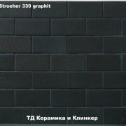 Плитка для гаража и дорожек Stroeher 330 graphit